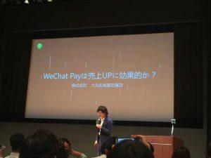 seminar_daimaru