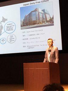 seminar_haneda