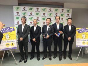 三重県知事訪問